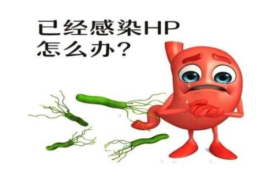 幽门螺杆菌阳性是病吗