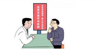 睾丸积液手术有风险吗