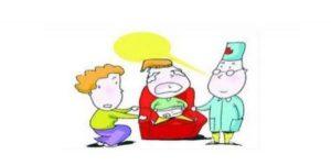 鞘膜积液怎么回事有什么症状