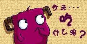"""醋是扁桃体炎的""""死对头"""",这说法是真的吗?"""