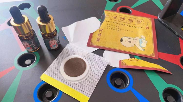 鞘美宝精油+鞘美宝消水贴套装,舒缓护理睾丸积液问题